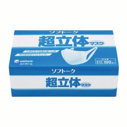 Khẩu trang y tế kháng khuẩn Unicharm Nhật Bản