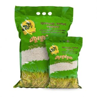 Gạo lúa mùa hoàng gia Phka Romdoul Campuchia 5kg