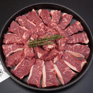 Bụng sườn bò hữu cơ Úc OBE Organic 500g