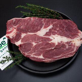 Nạc vai bò hữu cơ Úc OBE Organic 500g